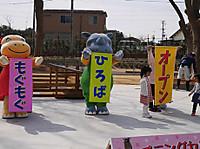 2017_0318